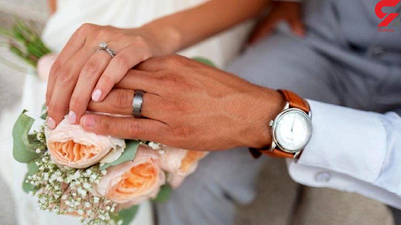 یک مرد برای گرفتن مرخصی با حقوق 4 بار ازدواج کرد !
