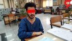 دردسر وحشتناک نسخه سحر آمیز به دختر جوان تهرانی + عکس