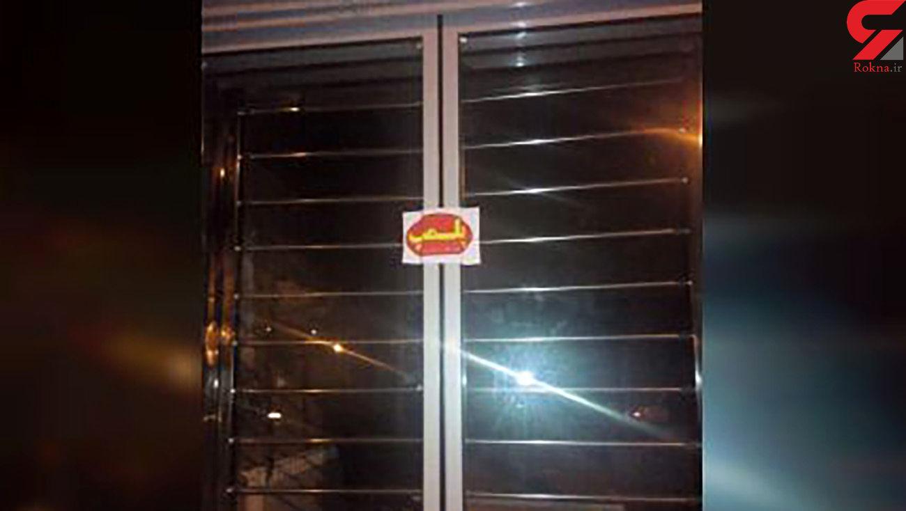 کرونا 2 بانک را در قشم به تعطیلی کشاند