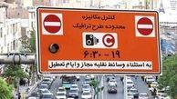اجرای طرح جدید ترافیک به زودی در پایتخت