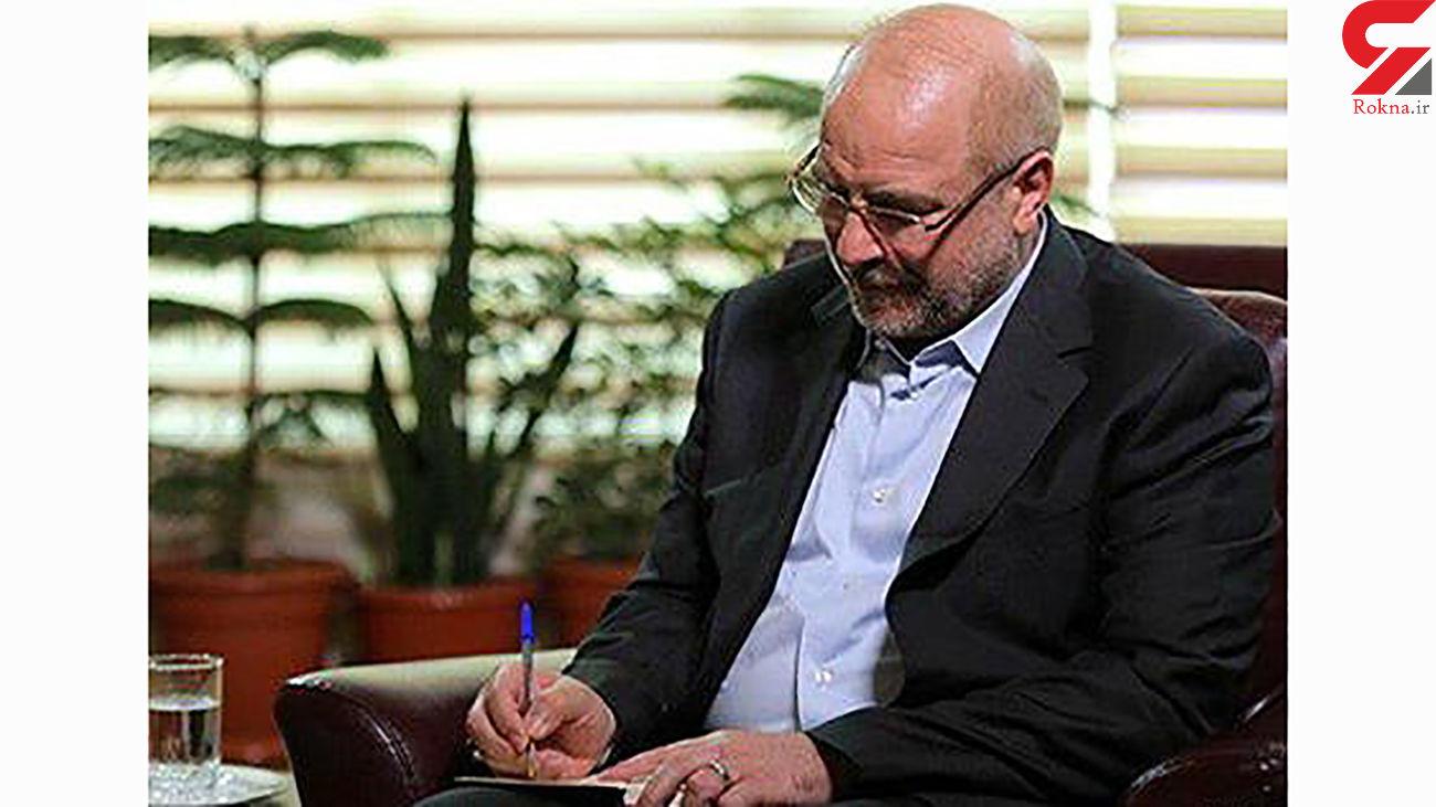 تسلیت قالیباف برای درگذشت علامه حسنزاده آملی