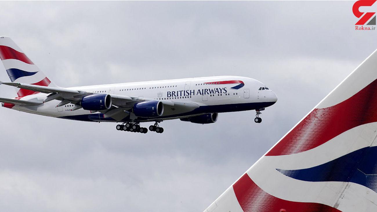 ممنوعیت پروازهای انگلستان در ایران ادامه دارد + جزئیات