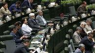 هاشمزایی: آیا حقوق نمایندگان رد صلاحیت شده در ۴ ماه آینده حلال است؟