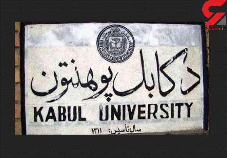 دستگیری یک استاد دانشگاه و 2 دانشجو به دلیل همکاری با داعش! +جزئیات