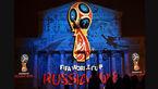 اعلام ردهبندی 10 کشور نخست خریداران بلیتهای جام جهانی