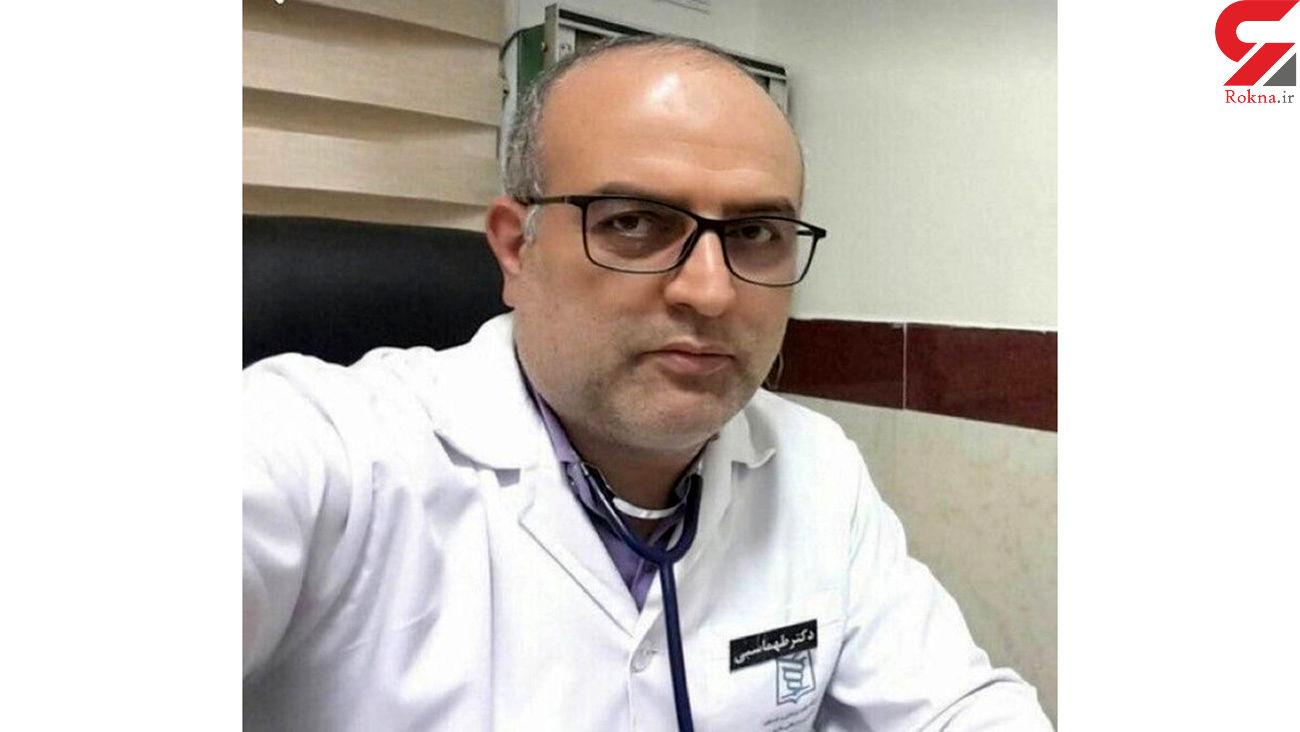 بهرام طهماسبی رئیس بیمارستان امام آمل با کرونا درگذشت + عکس