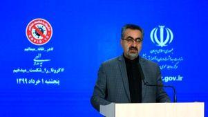 """مرگ 51 کرونایی در دوم خردادماه سال جاری / آمار جدید از قربانیان """"کووید -19 در ایران"""