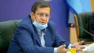 CBI gov. informs of partial release of Iranian frozen funds
