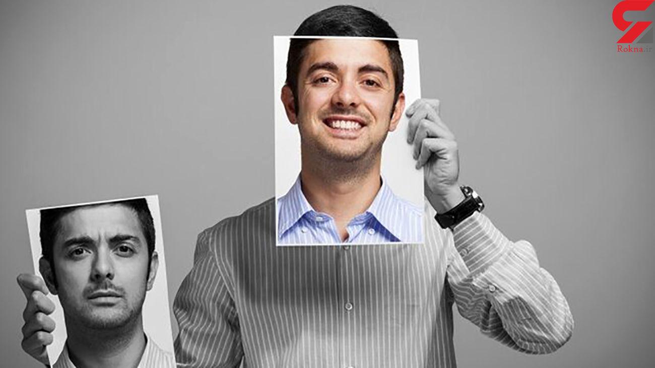 اپلیکیشنی که شخصیت افراد را تغییر می دهد