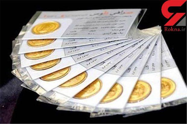 سکه طرح جدید ۲۳۰ هزار تومان ارزان شد