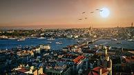 مهم ترین و شگفت انگیز ترین خلیج استانبول