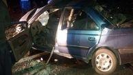 کشته شدن وحشتناک یک زن در شرق تهران!