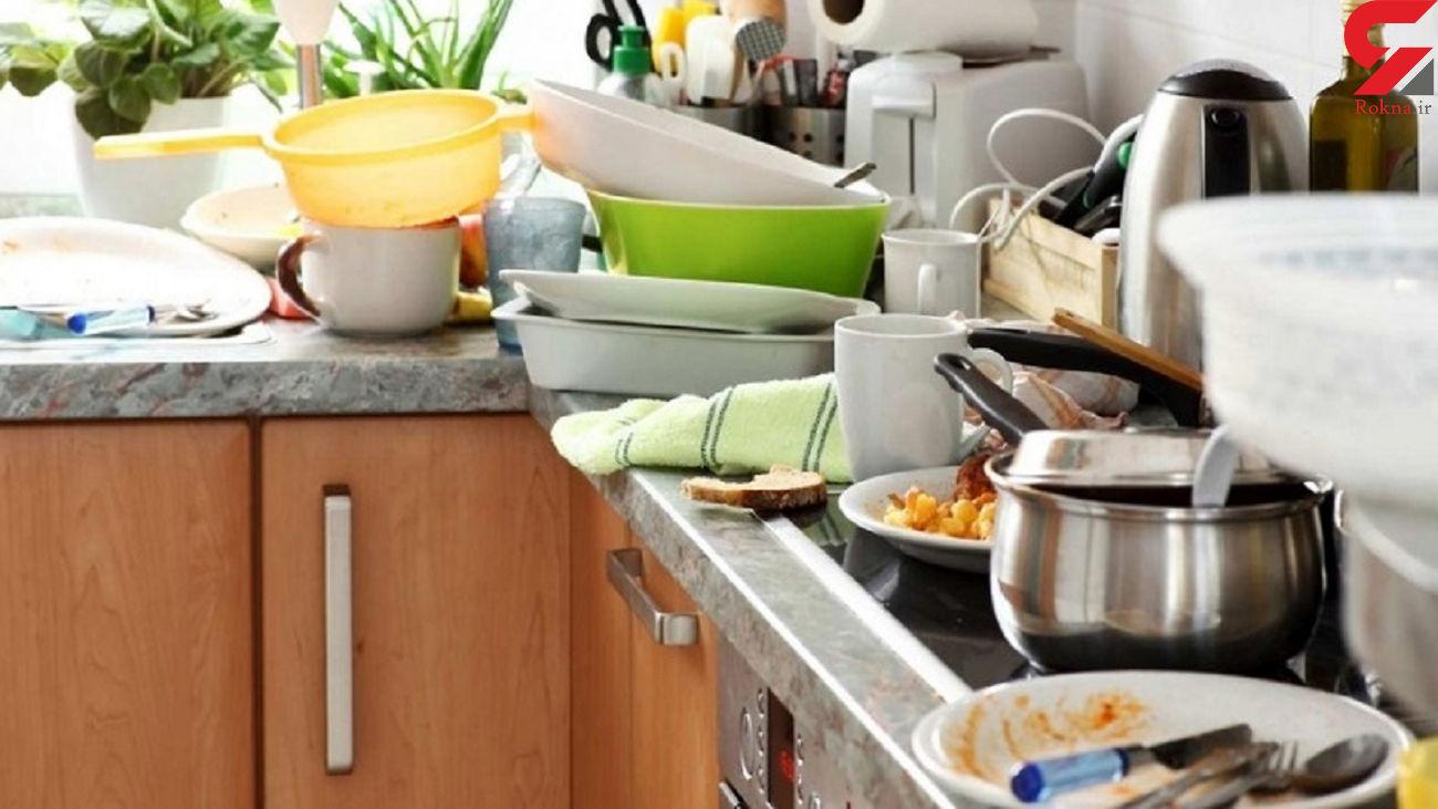 عادت های کثیف در خانه داری چیست؟