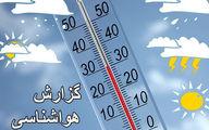 افزایش تدریجی دما از فردا در کشور/ امواج ۳ متری در خلیج فارس