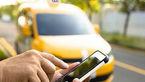 نحوه کار تاکسیهای اینترنتی اعلام شد