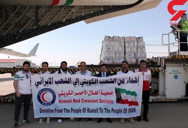 کمک های بشردوستانه کویت به سفارت ایران تحویل شد