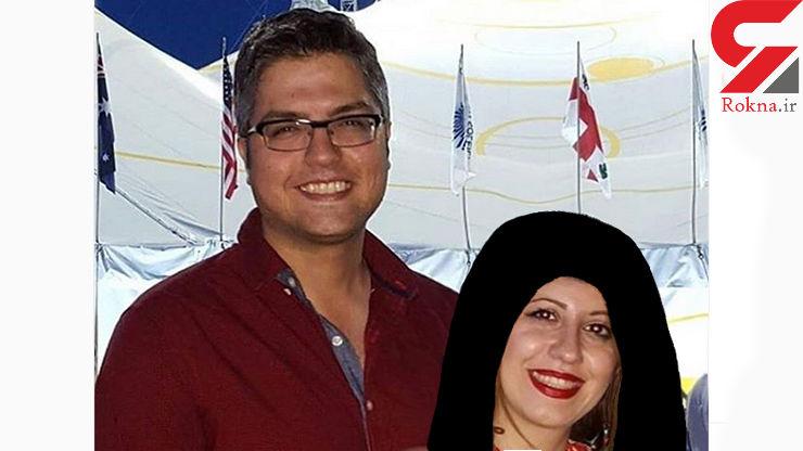 مرگ دلخراش دکتر آروین مرتب و همسرش دکتر آیدا فرزانه + عکس