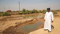 بحران آب در خوزستان تا پاییز ادامه دارد / پاییز بدون بارش در راه است