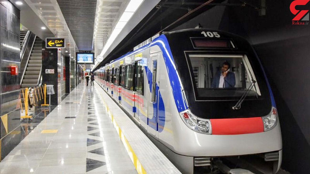 خط ۶ متروی تهران فردا هفدهم بهمن ماه سرویسدهی ندارد