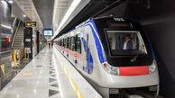 آخرین وضعیت ایستگاه های مترو تهران