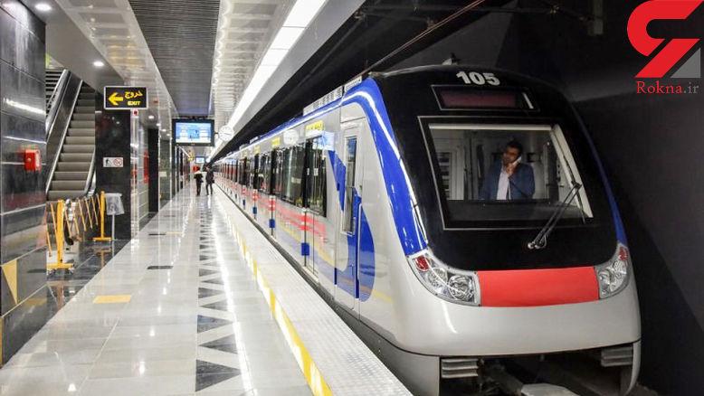 بیمار مشکوک کرونایی متروی تهران را به هم ریخت! / ایستگاه شوش موقتی تعطیل شد