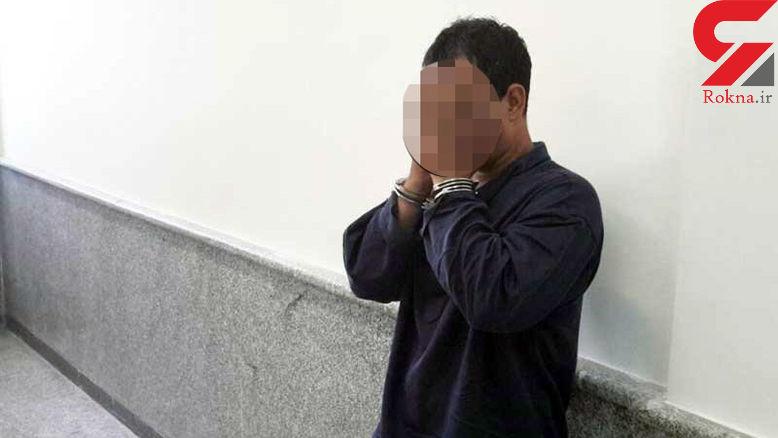 توطئه پلید مرد کچل برای پزشک موهایش / در تهران فاش شد  +عکس