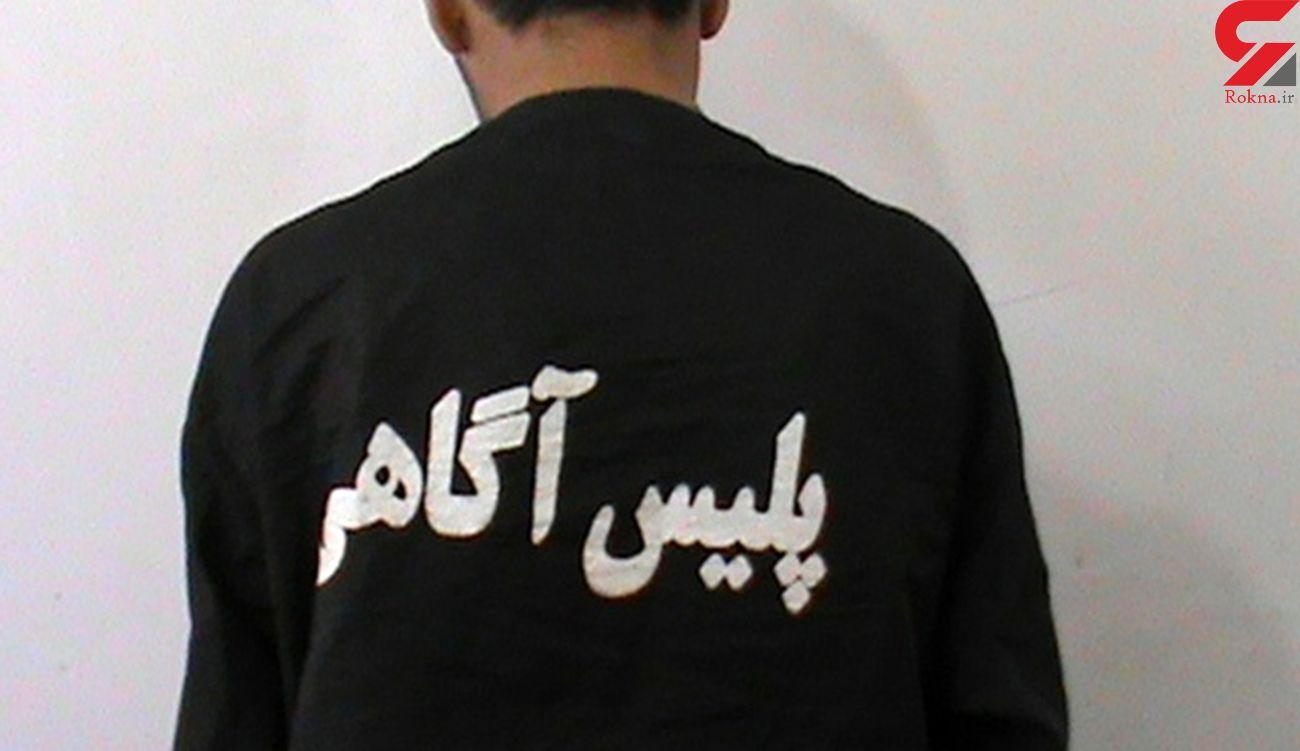 پسر 19 ساله شیرازی با اسلحه مردی را کشت + جزئیات