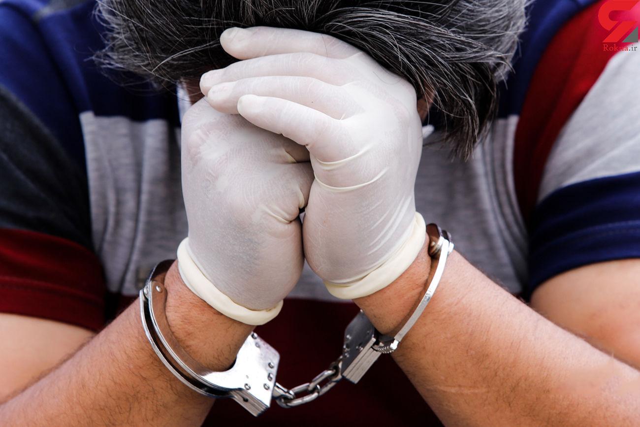 دستگیری کلاهبرداران حرفه ای در اصفهان