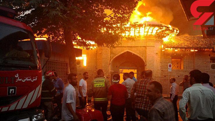 آواربرداری مسجد جامع ساری آغاز شد