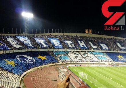 تشریح اقدام باشگاه استقلال برای پرداخت بدهی چند میلیاردی و حضور در لیگ قهرمانان