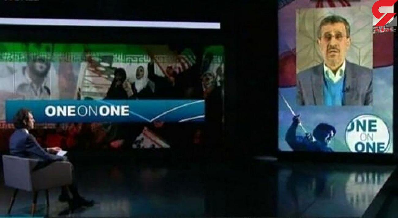 واکنش احمدی نژاد به رد صلاحیت شدنش در انتخابات 1400