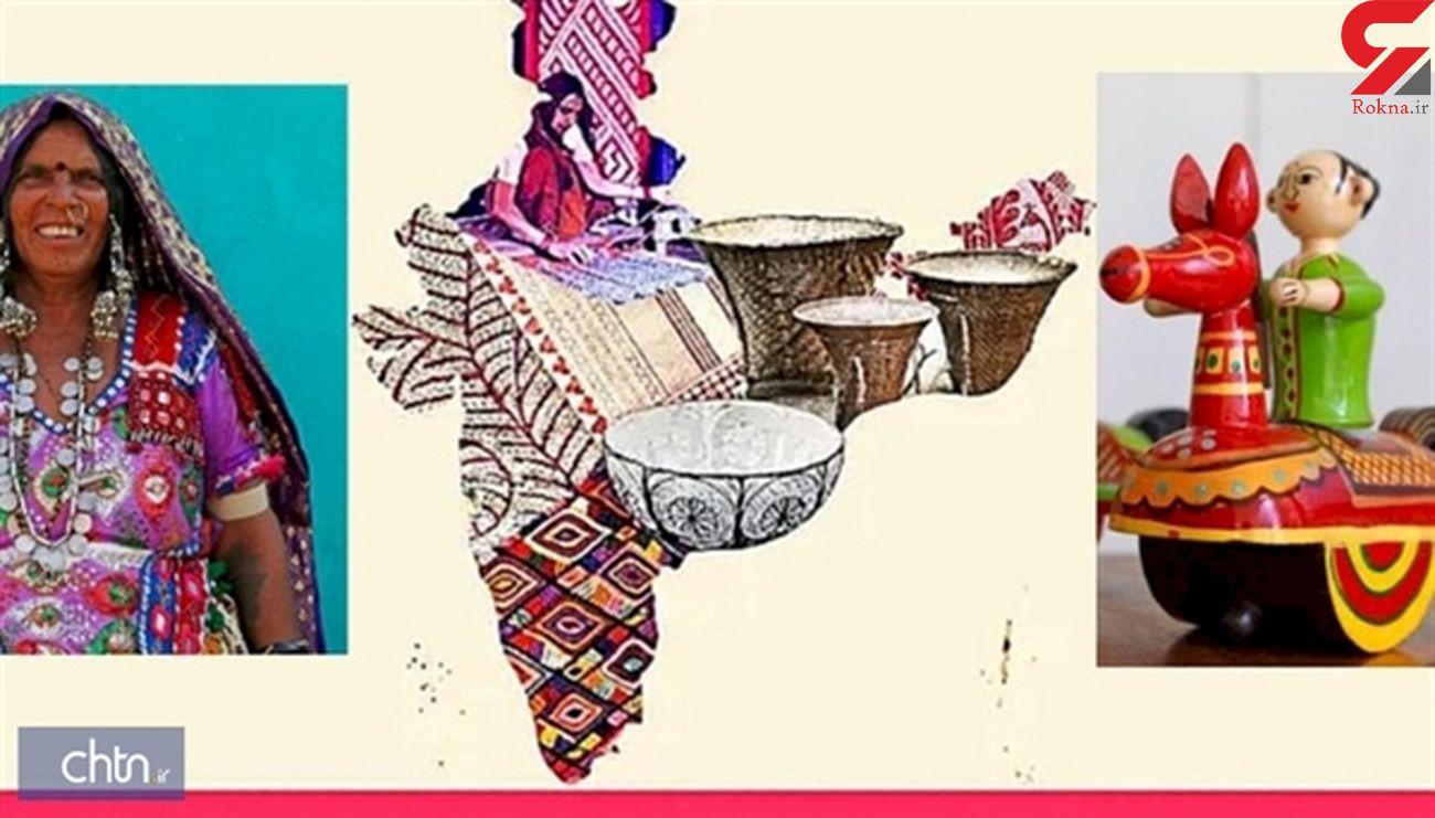چهارمین جایزه بینالمللی صنایعدستی ۲۰۲۰ برگزار میشود