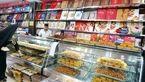 قیمت برخی از شیرینی های شب عید اعلام شد