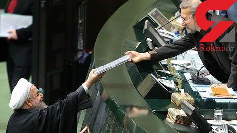 اصلاحیه قانون بودجه سال ۹۶ ابلاغ شد