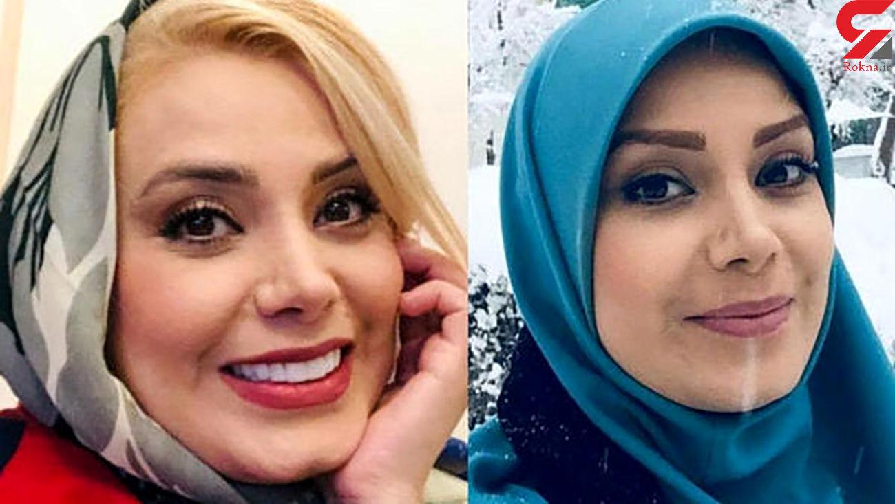 رونمایی از شغل جدید خانم مجری پرحاشیه در ترکیه / صبا راد اینستاگرامی شد + عکس