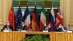 نشست کمیسیون مشترک برجام ساعت 18:30به وقت تهران