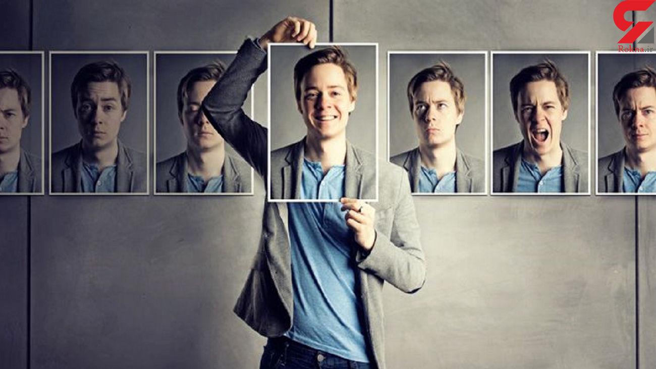 شایع ترین قضاوت ها از روی ظاهر شما + عکس