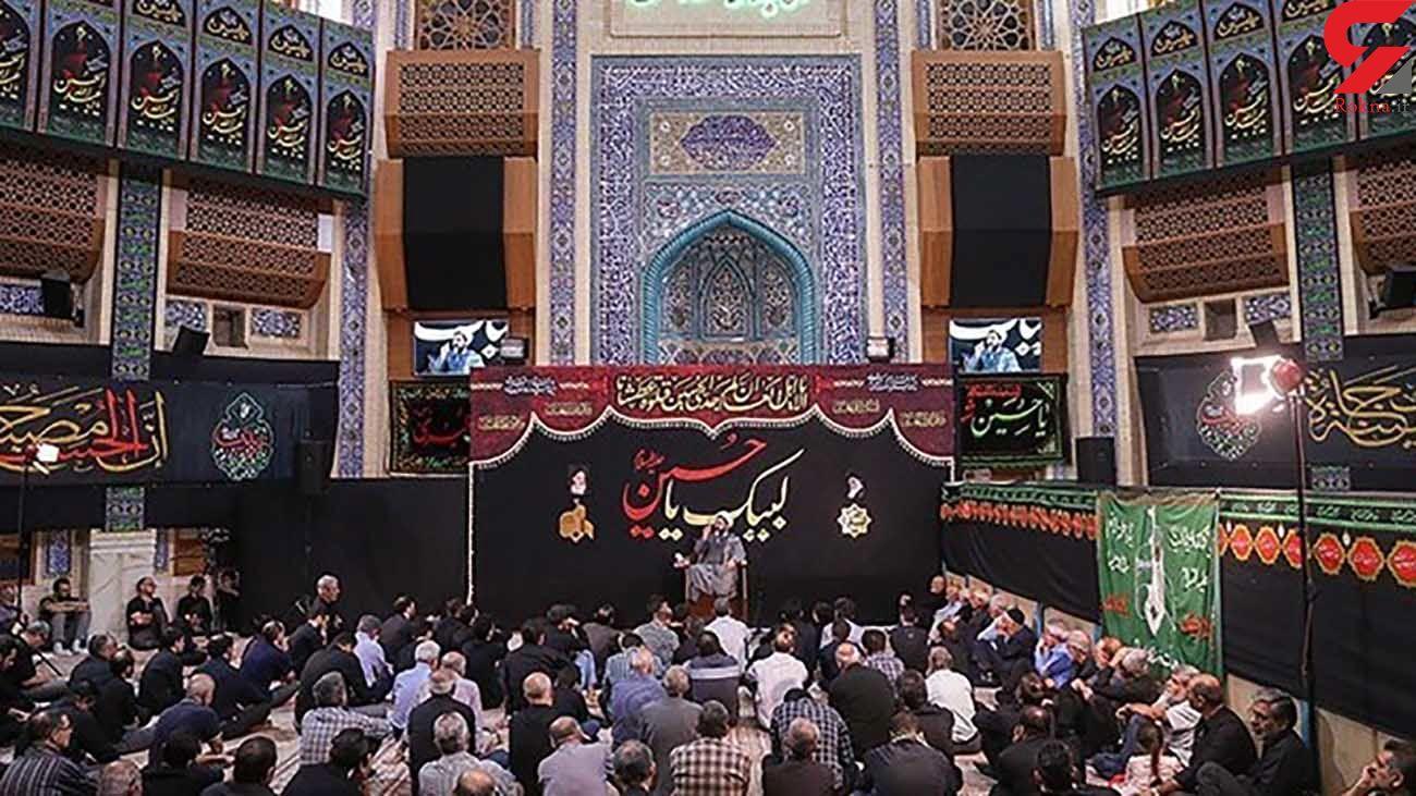 عزاداری در مساجد تهران ممنوع شد ! + جزئیات