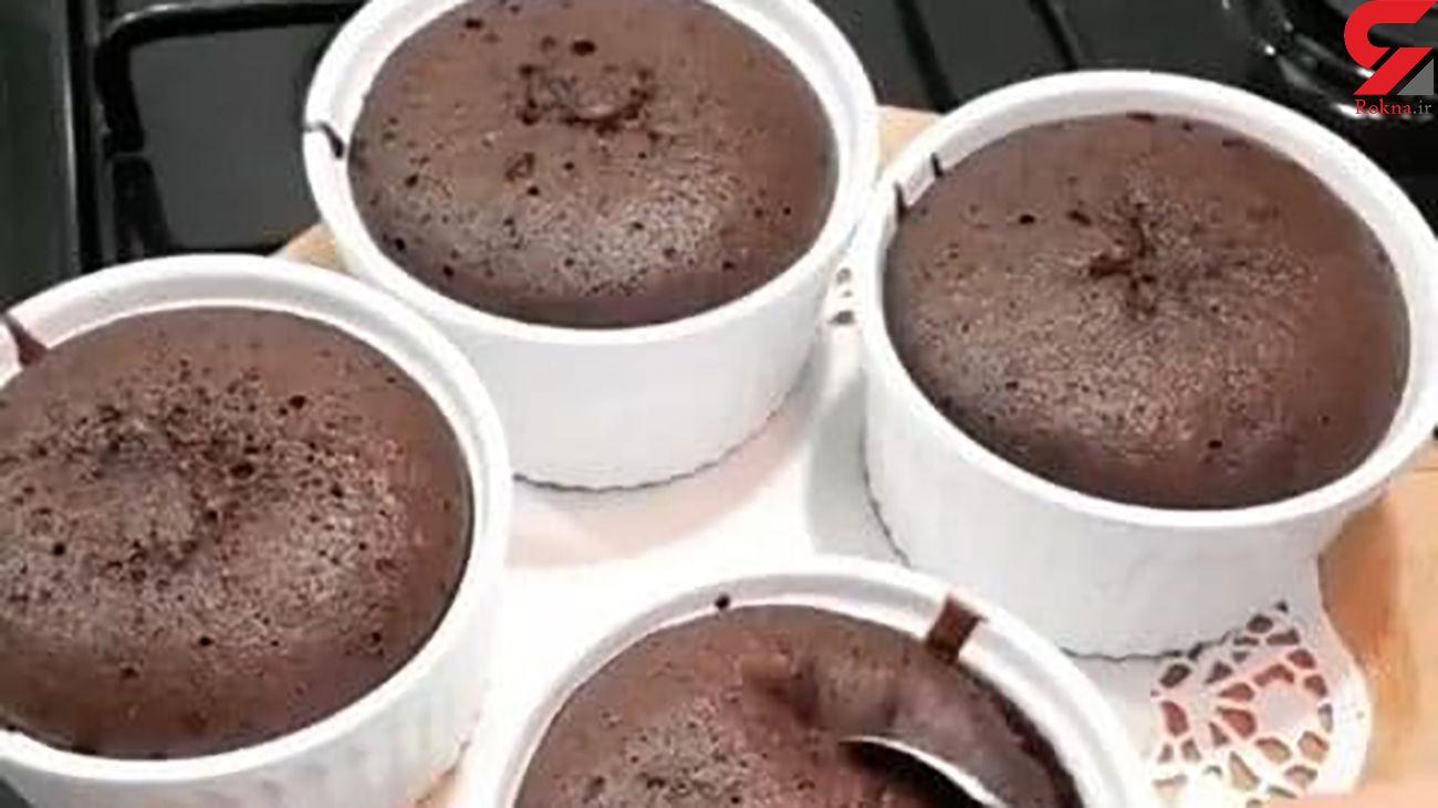 کیک آتشفشان کام تان را شیرین می کند