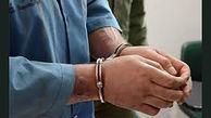 جاسازی شیشه در جارو برقی / 2 قاچاقچی دستگیر شدند