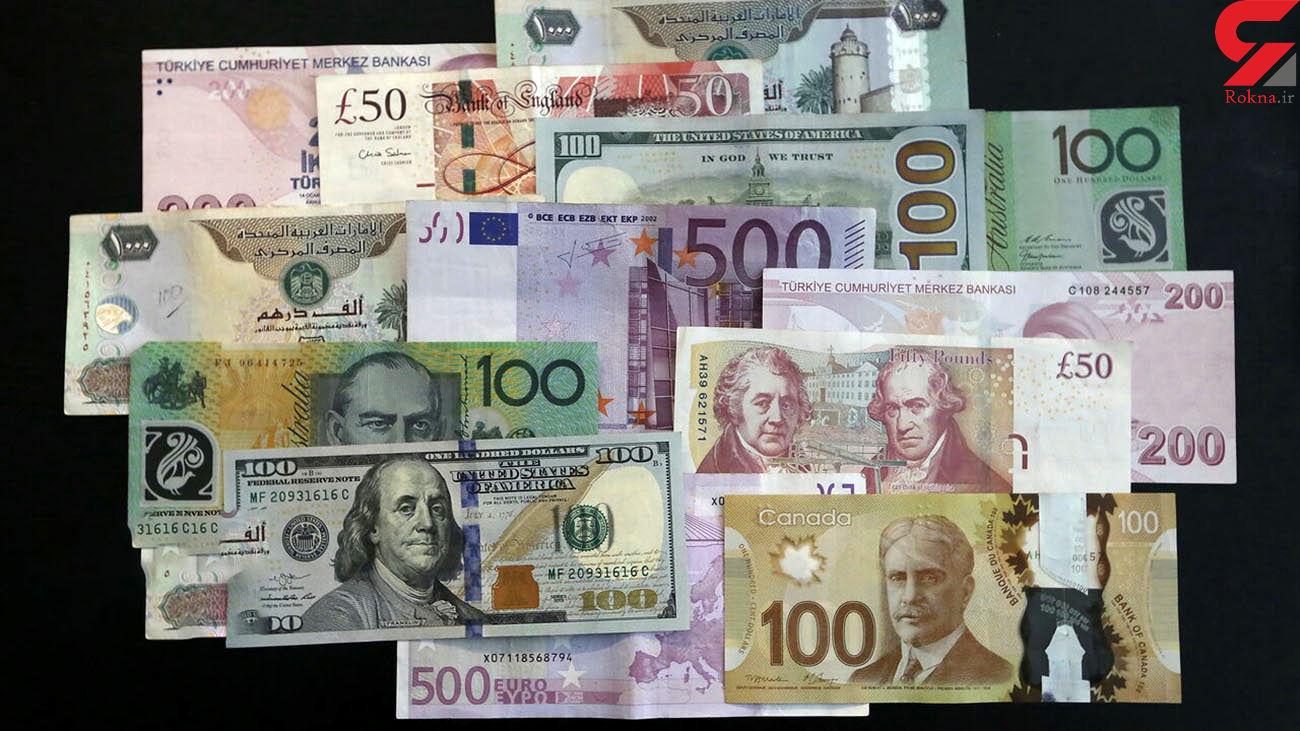 کاهش بهای رسمی 18 ارز
