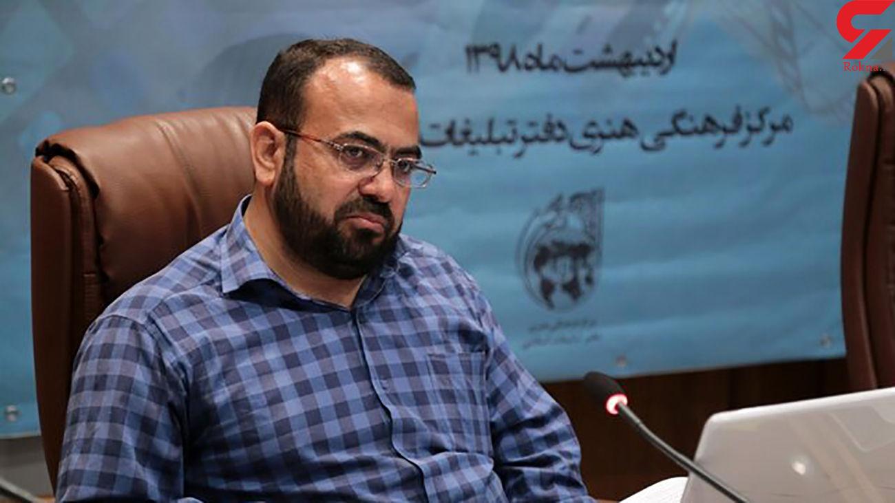 مرگ دلخراش محمدحسین فرج نژاد با خانواده اش در بلوار الغدیر + عکس