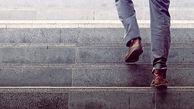 سلامت قلب تان را با بالا رفتن از پله ها بسنجید
