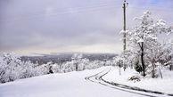 پیش بینی برف و باران در چهار روز آینده ایران +جزئیات