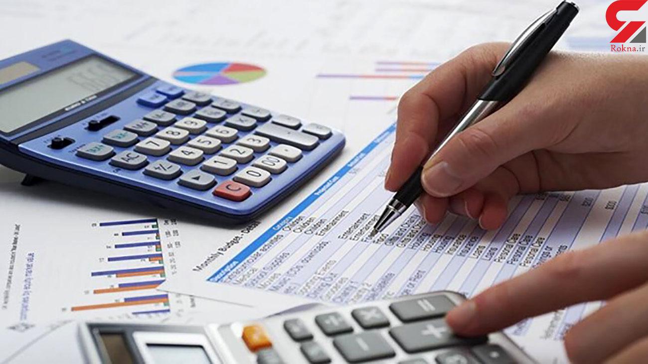 اصلاح قانون استفاده از خدمات تخصصی و حرفهای حسابداران تصویب شد