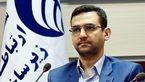 گزارش وزیر ارتباطات به کمیسیون اشتغال مجلس