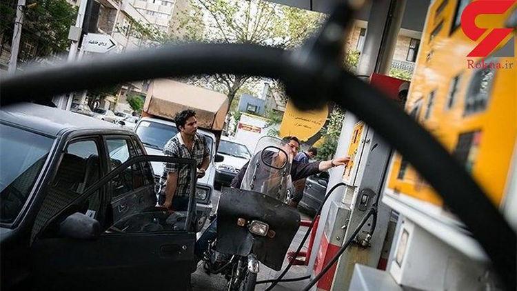 گزارش از تجمعات اعتراضی به افزایش قیمت بنزین