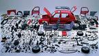 شروع فروش آنلاین قطعات و لوازم یدکی خودرو