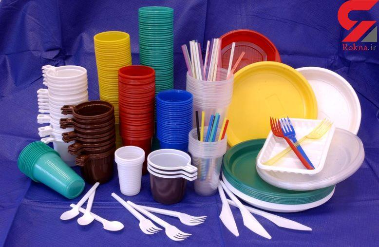 عامل ایجاد سرطان کبد،استفاده از ظروف یکبار مصرف