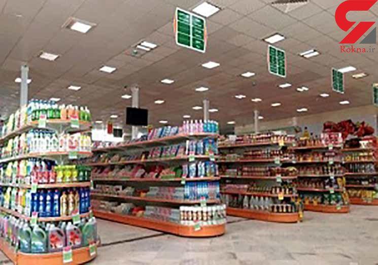 جریمه سنگین برای تخلفات یک فروشگاه زنجیره ای معروف در همدان